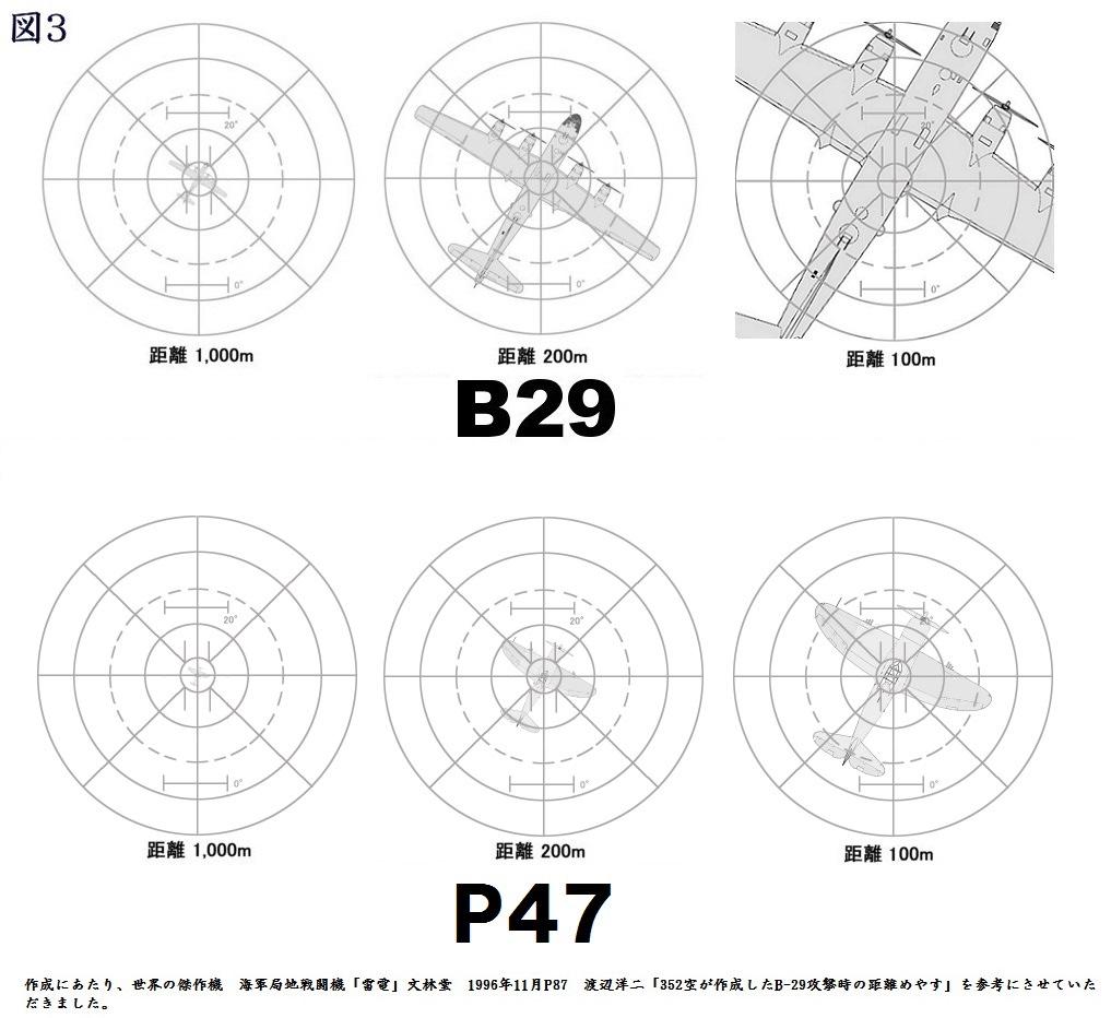 B 29 (航空機)の画像 p1_33